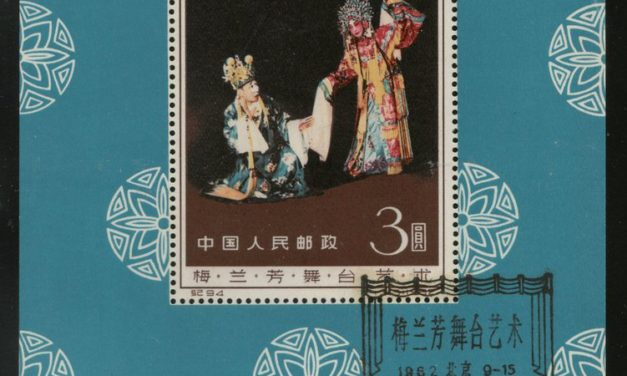 P.R. China #628 First Day Used 1962 Mei Lan-fang