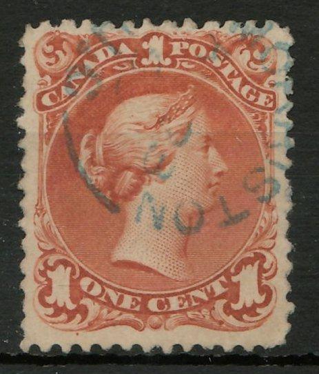 Canada #31 Fine 1868 Used 1c Laid Paper thin 2005 S.S.C. Cert.