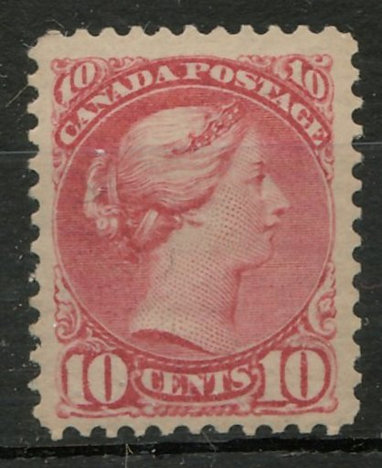 Canada #45a VFNH 1897 10c Dull Red Small Queen