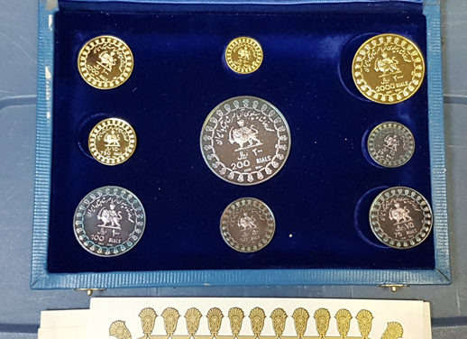 IranProof 1971cased 9-coin Gold & Silver Set