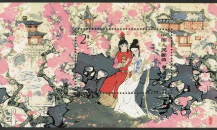 China #1761 1981 Beauties Souvenir Sheet