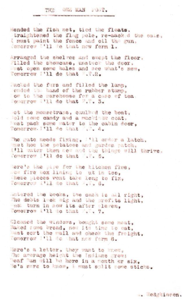 scan of poem
