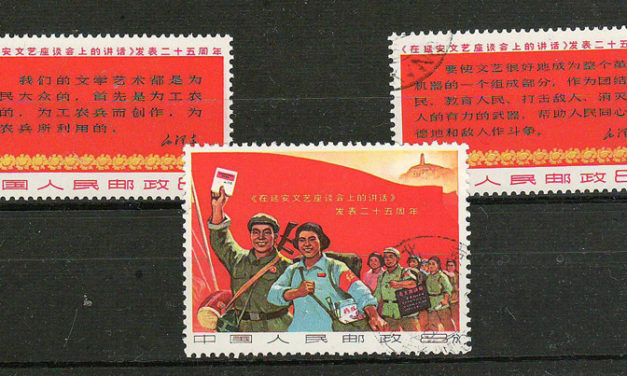P.R. China #957-959 Used 1967 Mao Art & Literature Set US$490. (3)