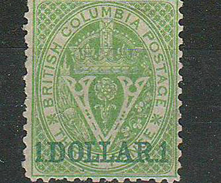 B.C. #18 Fine Mint O.G. 1869 $1 on 3d Green w/ Cert. $3600.