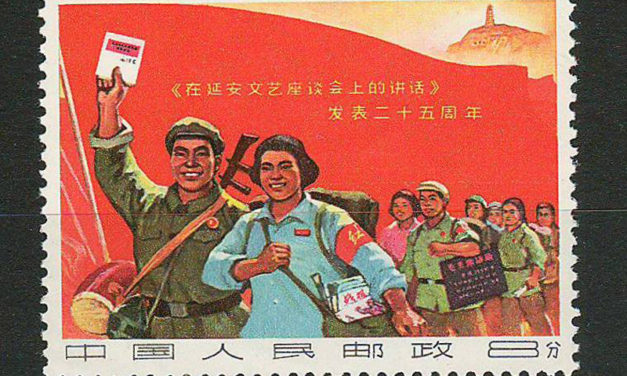P.R. China #959 Never Hinged 1967 8f Parade of Supporters