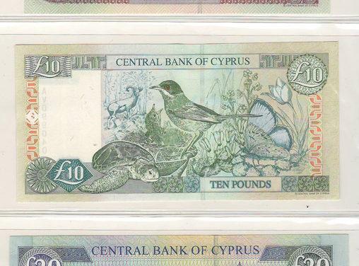 Cyprus #P61b, P62d, P63c Unc 2003/04 paper money trio