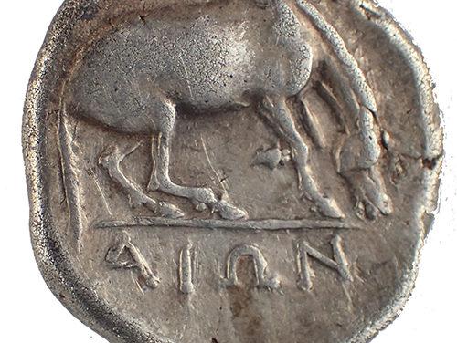 Thessaly, Larissa, 356-243BC Silver Drachm w/ Horse etc