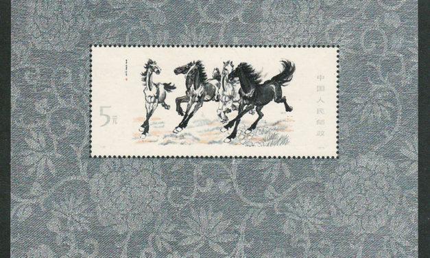 P.R. China #1399 1978 Horses