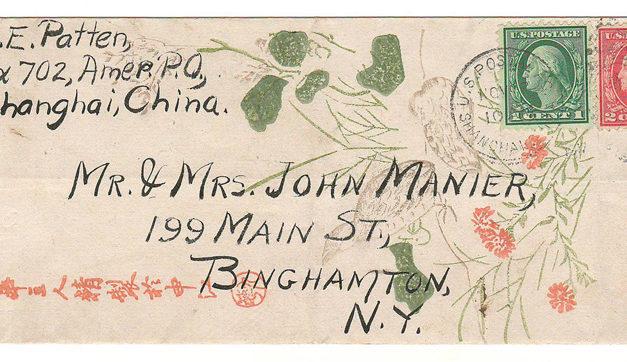 U.S.A./China 1917 3c illustrated 3c Shanghai/Binghamton, N.Y.
