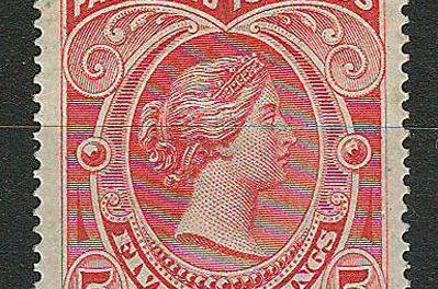 Falkland Islands #21 1898 5/- Brown Red