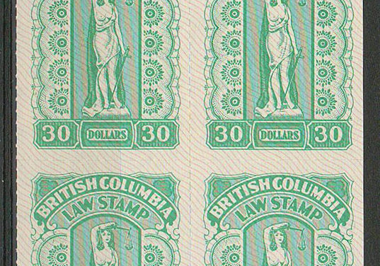 British Columbia #BCL66 1981 $30 unlisted Plate Block