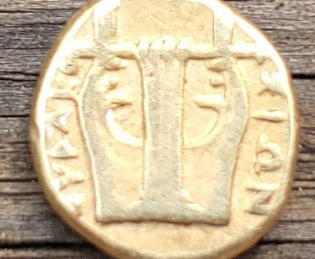 Sicily-Syracuse 310-305 BC Agathokles Electrum 25 Litrae