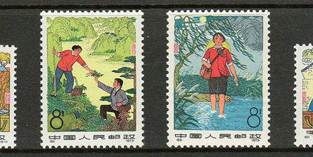 P.R. China #1190-1193 1974 Doctors Set (4)