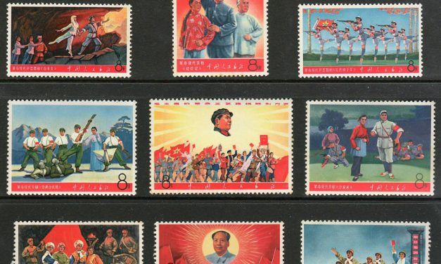 P.R. China #982-990 1968 Mao Set