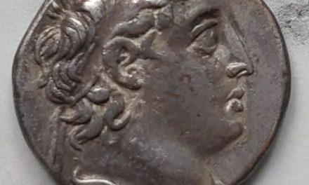 Greek Syria 129-125 BC Demetrius II 14gm Silver Tetradrachm