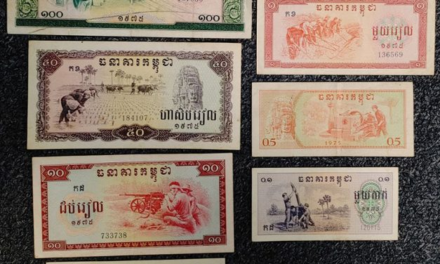 Cambodia P18-24 recalled 1975 Khmer Rouge Banknote Set (7)
