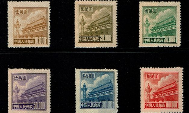 P.R. China #95-100 Fine+ mainly Never Hinged 1951 Set (6)