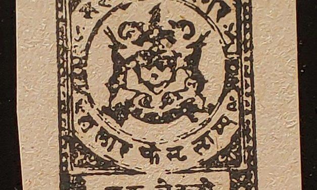 India/Nowanuggur VFNH 1893 1 Dokra Thin Paper