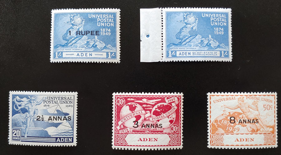 Aden/Quaiti #19a Never Hinged Missing Surcharge US$4,250