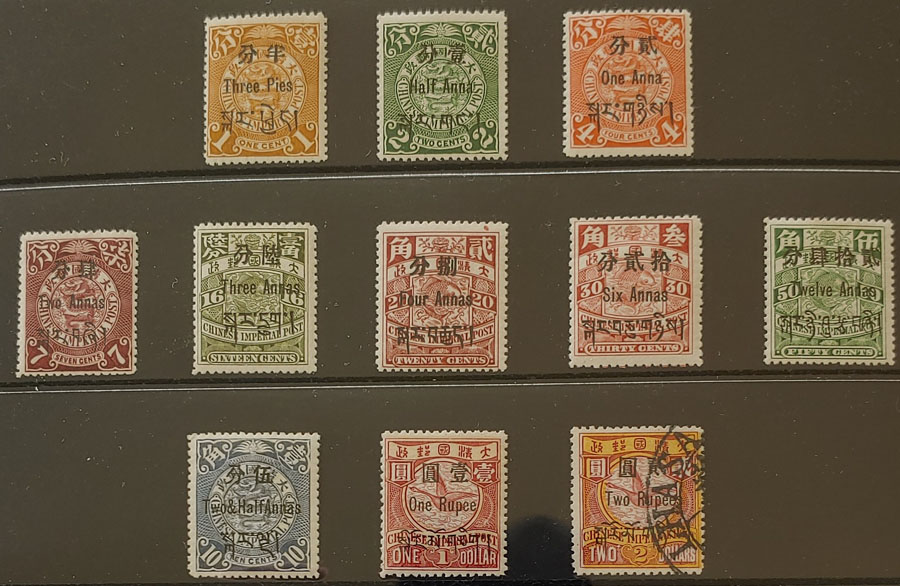 China/Tibet Offices #1-11 Mint & Used 1911 Set US$3,425 (11)