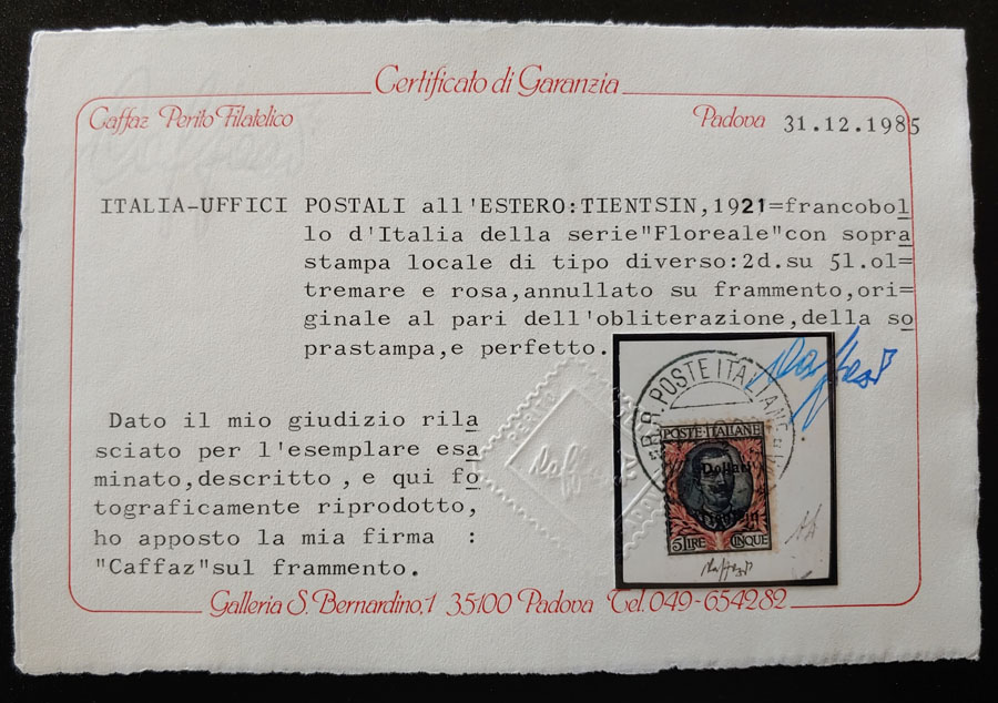 China/Italian Offices #23b Used on piece, with 1985 Cert. US$16,000