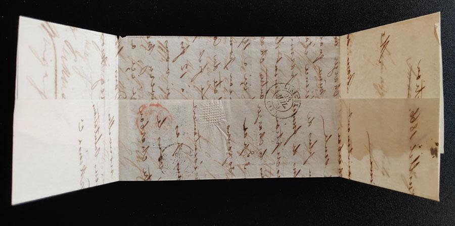 G.B. #43 26 Jy 1865 4d Plate 7 R.W. Perkins F.L.S. to France US$200