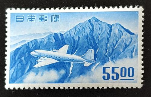 Japan #C19 F/VF Mint 1951 Airmail US$230