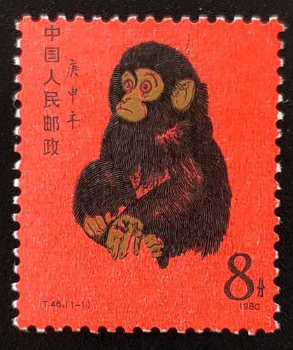 P.R. China #1586 VFNH 1980 8f Monkey US$1900