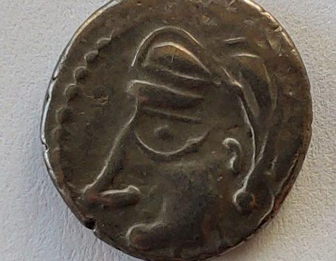 Celtic Gaul 60-50 BC Bituriges Cubi 14mm 1.88gm Silver Quinarius