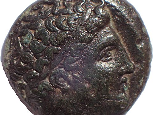 Kings of Macedon Philip II 359-336 BC 17mm 5.5gm AE Unit
