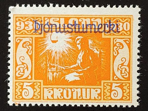 Iceland #O66 F/VF Mint 5K Official