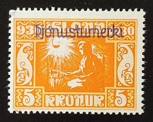 Iceland #O66 F/VF Mint 5K Official US$140