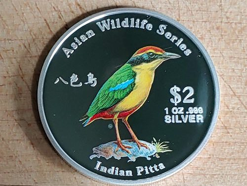 Cook Islands Proof 2001 pure Silver Ounce $2 Indian Pitta Bird