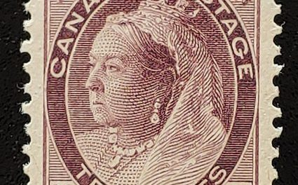 Canada #83 VF Mint 10c QV Numeral