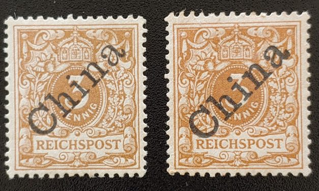 China/German Offices #1c-d VF Mint 1898 duo, 1st signed