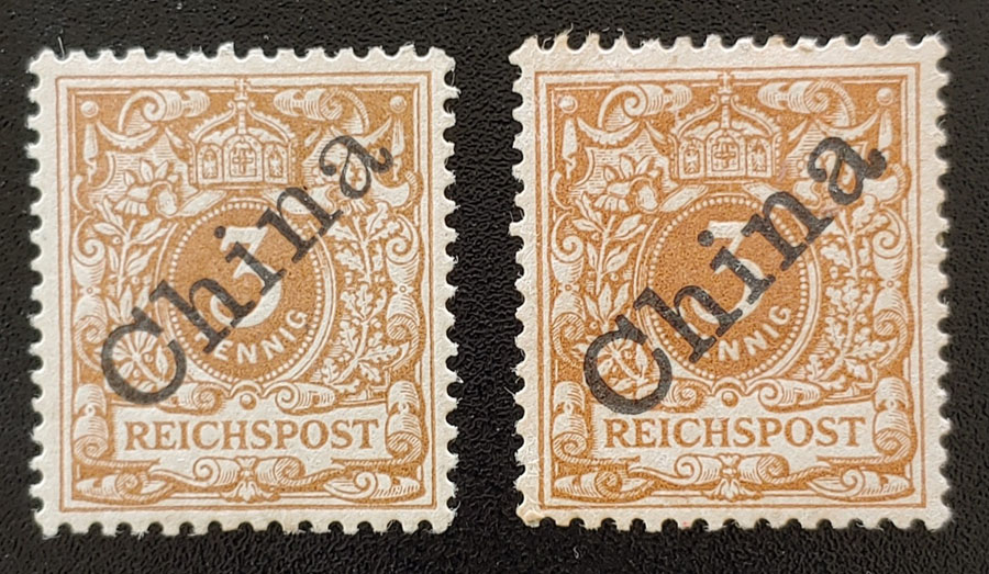 China/German Offices #1c-d VF Mint 1898 duo, 1st signed US$510