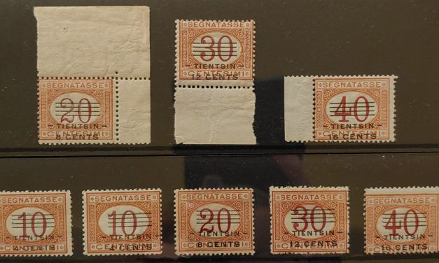 China/Italian Offices Never Hinged 4-line Tientsin Overprint Dues (8)
