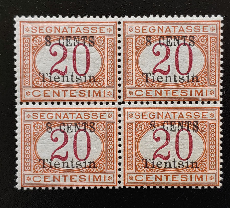 Italian Offices in China-Tientsin #6 Fine Never Hinged Blk US$560 (4)