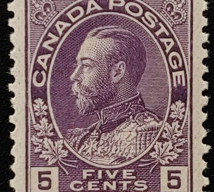 Canada #112a VFNH 1924 5c Thin Paper, Wet Printing