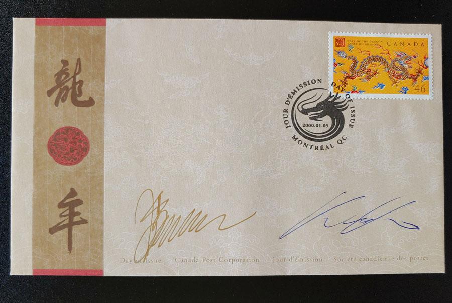 Canada #1836 dual Designer-signed 2000 46c Dragon F.D.C.