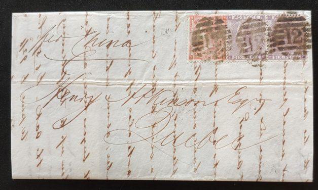 G.B. #34, 39 2 Ja 1863 16d London/Quebec per China FLS w/ contents