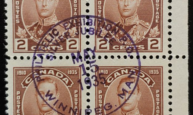 Silver Jubilee Philatelic Exhibition #212 15 May 1935 Wpg Used Block