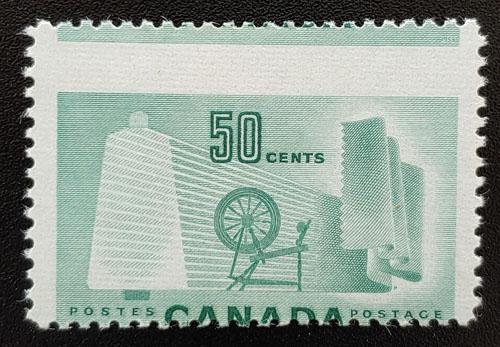 Canada #334 Never Hinged 1953 50c Textiles Misperf ex Penko