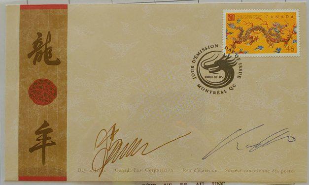 Canada #1836 dual designer-signed 2000 46c Dragon FDC