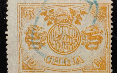China #23 Fine Used 1894 12ca, hinge stain