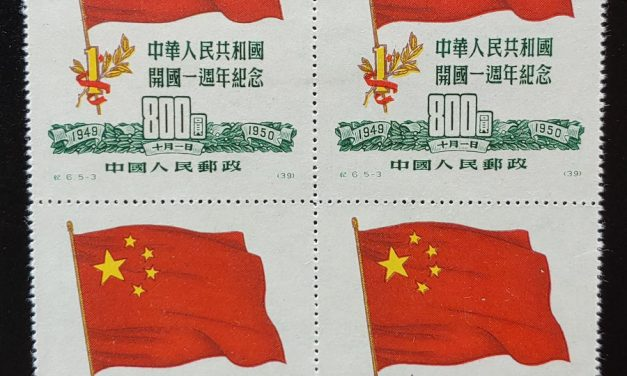 P.R. China #62 VF bottom 2 NH 1950 $800 Block (4)