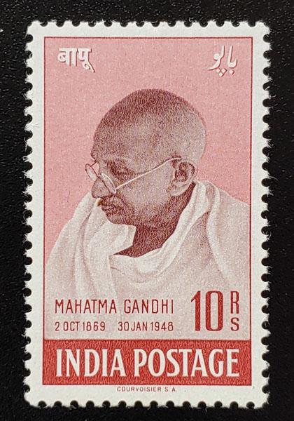 India #206 F/VF Never Hinged 1948 10R Gandhi US$500