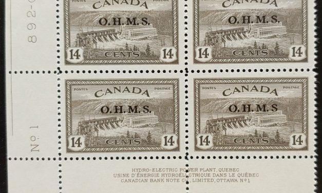 Canada #O7a VFNH 1949 14c Missing Period Variety in LL PB (4)