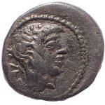 M. Cato 89 BC 15mm 1.9gm Silver Quinarius struck at Rome Mint