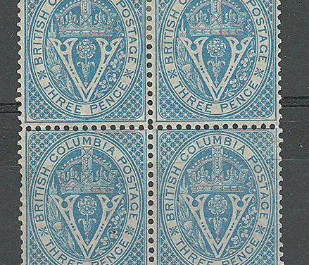 B.C. #7a Fine Mint HR 2 NH 1865 3d Pale Blue Block